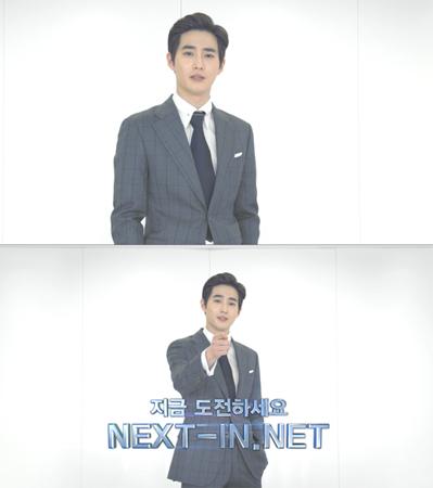 韓国アイドルグループ「EXO」SUHO(26、キム・ジュンミョン)がCEOに変身した。(提供:OSEN)
