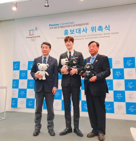 俳優ホン・ジョンヒョン、平昌冬季オリンピック広報大使に 「平昌で会いましょう」(提供:OSEN)