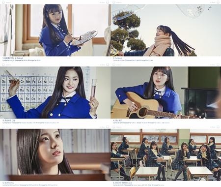 韓国ガールズグループ「fromis_9」が、デビューアルバム「To.Heart」のハイライトメドレー映像を公開した。(提供:OSEN)