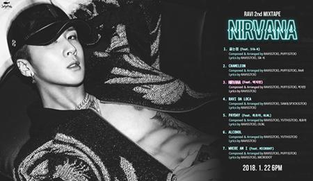 韓国ボーイズグループ「VIXX」メンバーのラビが、2nd ミックステープアルバム「NIRVANA」のトラックリストを公開した。(提供:OSEN)