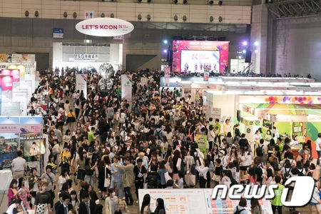 韓国CJ E&Mは22日、2018年KCONの初開催地に日本を確定したことを明らかにした。