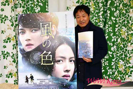 1月26日(金)TOHO シネマズ 日本橋ほか全国ロードショー「風の色」のクァク・ジェヨン監督