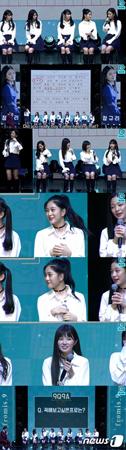 韓国ガールズグループ育成番組「アイドル学校」から誕生したガールズグループ「fromis_9」が、ついにアイドルとしてデビューした。(提供:news1)
