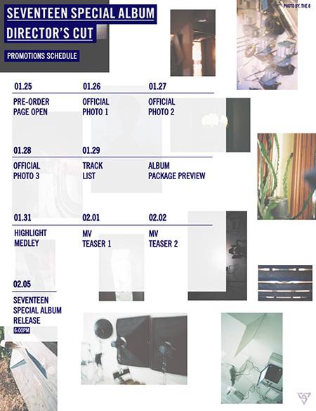 「SEVENTEEN」、2月5日にカムバック=プロモーションスケジュール公開! (提供:OSEN)
