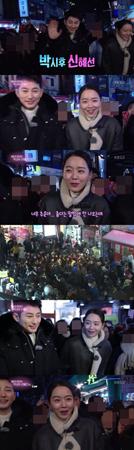 韓国俳優パク・シフと女優シン・ヘソンが、ゲリラデートでファンと触れ合った。(提供:OSEN)
