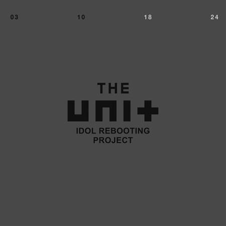 アイドル再起「THE UNIT」、2月10日ついにファイナル…男女各9人に選ばれるのは誰か(提供:OSEN)