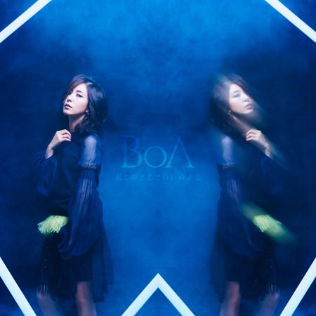 avexも公認? キンタロー。、BoAの新曲MVでコラボ(オフィシャル)
