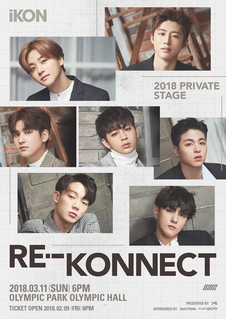 韓国アイドルグループ「iKON」が3月11日、初の韓国公式ファンミーティングを開催する。(提供:OSEN)