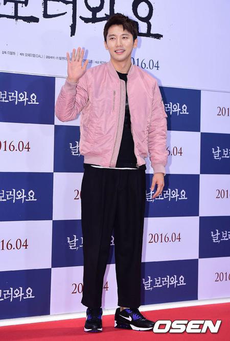 韓国俳優キ・テヨン(39)が男性グループ「BIGBANG」SOL(29)と女優ミン・ヒョリン(31)の結婚式の司会を務めることがわかった。(提供:OSEN)