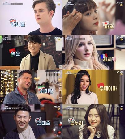 日本のアイドル・MAOも出演! 韓国グローバル合コン番組「恋も通訳できますか? 」始まる(提供:news1)