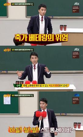 韓国ボーイズグループ「BIGBANG」メンバーのV.Iが、結婚に対する考えを語った。(提供:OSEN)
