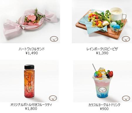 「Candy Pop」発売記念! 期間限定 「TWICE Candy Pop CAFE」 東京と大阪で開催(オフィシャル)