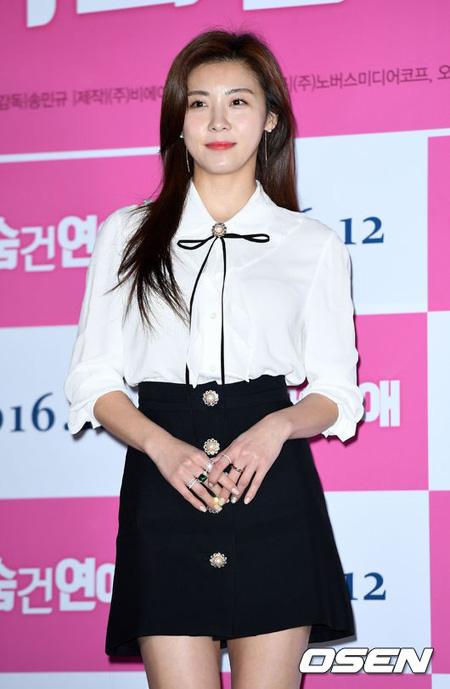 韓国女優ハ・ジウォンがファンサイン会を通じて活動を再開することがわかった。(提供:OSEN)