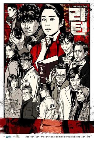 韓国SBSドラマ「リターン」側が、台本読みや撮影再開について「決まったことはない」と明らかにした。(提供:OSEN)