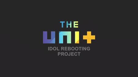 韓国アイドル再起オーディション「THE UNIT」の「UNIT B」、「UNIT G」の最終メンバーが、ユニットメーカーのためのサプライズプレゼントを準備した。(提供:OSEN)