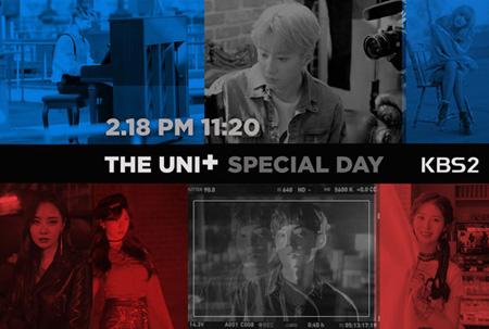 「THE UNIT」、18日と24日にスペシャル放送=グループ名を発表! (提供:OSEN)