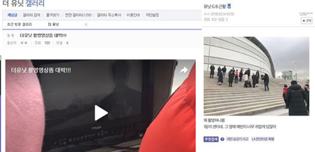 【公式】アイドル再起「THE UNIT」側、ユニットBのスペシャル映像が流出…経緯確認中(提供:OSEN)