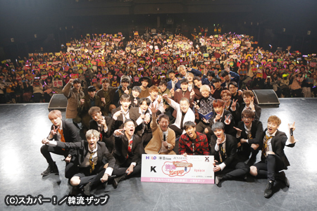 「Apeace」、「HALO」、「D.tion」、JIN SEOK、HOON(from U-KISS)、「X-TIME」ら出演者とMCの「サバンナ」高橋&歌手Kが観客と共に記念撮影