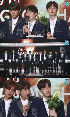 韓国ボーイズグループ「Wanna One」が、「ことしの新人賞」を受賞した。(提供:OSEN)