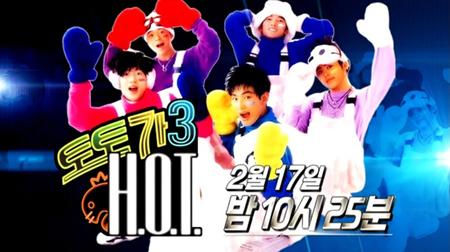 元祖スーパーアイドル「H.O.T.」、新たな伝説の始まり…きょう(15日)17年ぶりの再結成(提供:news1)
