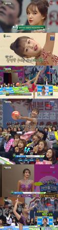 韓国ガールズグループ「APRIL」のレイチェルが、アイドル陸上大会の新体操で昨年の女王だった「宇宙少女」のソンソに勝ち、新女王になった。(提供:OSEN)