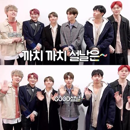 多くのアイドルたちが旧正月に休息を取り、久しぶりに家族に会う。韓国全国のあちこちでアイドルメンバーたちの目撃談が相次ぎ、話題だ。