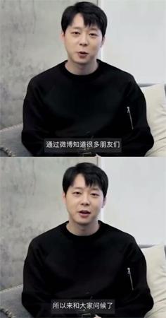 韓国の人気グループ「JYJ」のパク・ユチョン(31)が旧正月を迎え、久しぶりにファンに向けて近況を伝えた。(提供:OSEN)