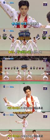 韓国ボーイズグループ「ASTRO」が、アイドル陸上大会のエアロビクスで2連覇を達成した。(提供:OSEN)