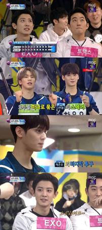 韓国ボーイズグループ「EXO」CHANYEOLと「TRAX」ジェイが、アイドル陸上大会のボウリングで優勝した。(提供:OSEN)
