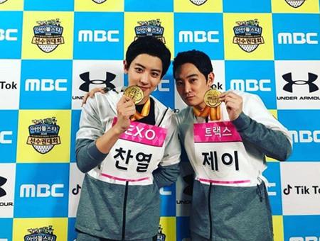 韓国ボーイズグループ「EXO」CHANYEOLが、アイドル陸上大会のボウリングで優勝したことについてSNSでコメントした。(提供:OSEN)