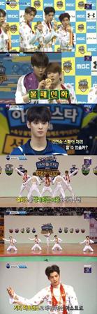 韓国ボーイズグループ「ASTRO」が、MBC「ア陸大」でエアロビとリレーで金メダルを獲得した。(提供:OSEN)