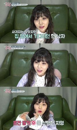 韓国の女性タレント、ハ・ジヨン(35)が芸能人の秘密のデート場所、恋愛黒歴史、婚前同棲に関して赤裸々なトークを展開した。(提供:OSEN)