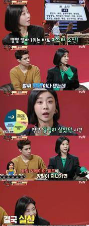 韓国ガールズグループ「Girl's Day」メンバーのソジンが、これまでの様々なアルバイト経験を番組で紹介した。(提供:news1)