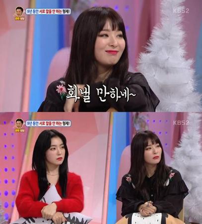 韓国ガールズグループ「Red Velvet」のアイリーンが、ケンカした時の対処法について明かした。(提供:OSEN)