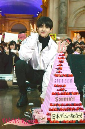 Samuel(サムエル)