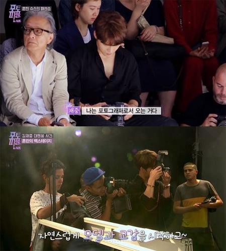 韓国男性グループ「JYJ」のメンバーで俳優のジェジュンがファッションショーにフォトグラファーとして活躍する姿が公開された。(提供:OSEN)