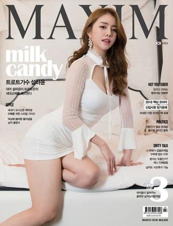 ソル・ハユン、トロット歌手で初めて男性誌「MAXIM」の表紙を飾る(提供:OSEN)