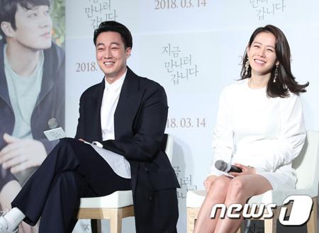 韓国版「いま、会いにゆきます」出演のソ・ジソブ-ソン・イェジン、手をつなぐシーンに「ドキドキした」