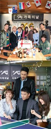 リアルシットコム「YG戦資」、Netflixで独占公開へ…「BIGBANG」V.Iら出演(提供:OSEN)