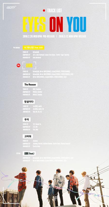 「GOT7」、3月12日にカムバック! 28日にヒョリン(元SISTAR)とコラボ曲を先行公開(提供:OSEN)