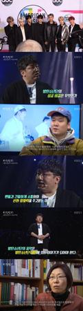 「防弾少年団」を育てたBig Hitエンターテインメントのパン・シヒョク代表が、「防弾少年団」の成功について語った。(提供:OSEN)