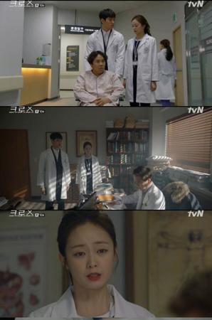 tvNドラマ「クロス」より(提供:news1)