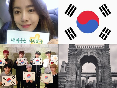 本日(1日)第99周年三一節(独立運動三・一運動を記念する韓国の休日)を迎え、スターたちも殉国烈士の精神を賛えている。(提供:OSEN)