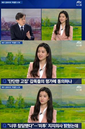 """韓国女優キム・テリ(27)が、""""ミートゥー運動""""を支持した理由について番組で語った。(提供:OSEN)"""