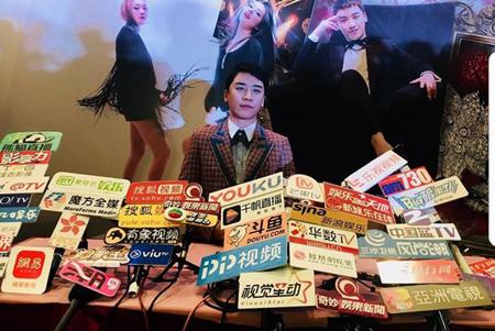 「BIGBANG」V.I、中国でも熱い人気…主演映画イベント放送20分で450万ビュー(提供:OSEN)