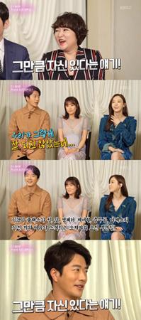 韓国俳優クォン・サンウ(41)が、ドラマ「推理の女王シーズン2」について語った。(提供:news1)