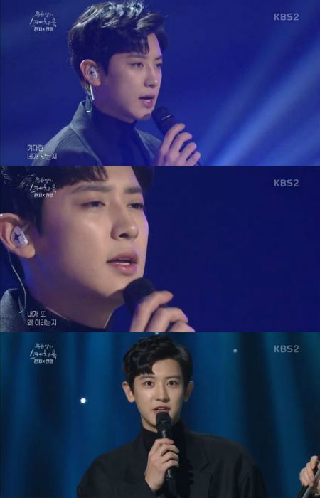 3日に放送されたKBS2TV音楽バラエティ「ユ・ヒヨルのスケッチブック」に登場した「EXO」CHANYEOLがオリンピックについて語った。(提供:OSEN)