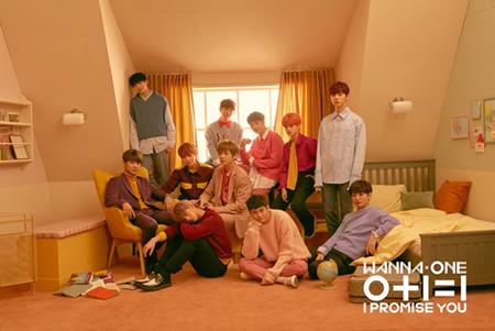 韓国ボーイズグループ「Wanna One」が新曲で人気の熱風を巻き起こし始めた。(提供:OSEN)