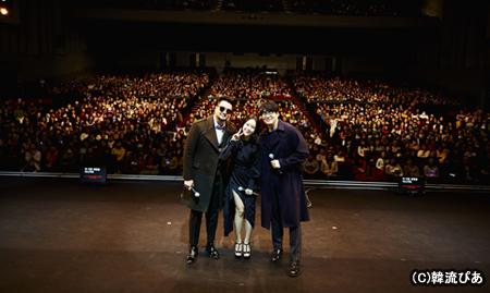 観客と記念撮影するキム・テウ、ペク・チヨン、ソン・シギョン(左から)