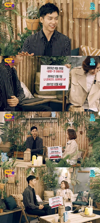 韓国俳優イ・スンギ(31)が、入隊中のエピソードを明かした。(提供:OSEN)
